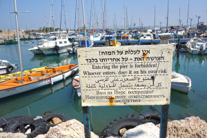 Signs in four languages are commonplace in Israel: Hebrew (for its Jewish population), Arabic (for the Israeli Arabs--about a quarter of the country), Russian (as many locals are recent Jewish arrivals from the former Soviet Union, and Russian tourism is booming), and English (for everyone else).