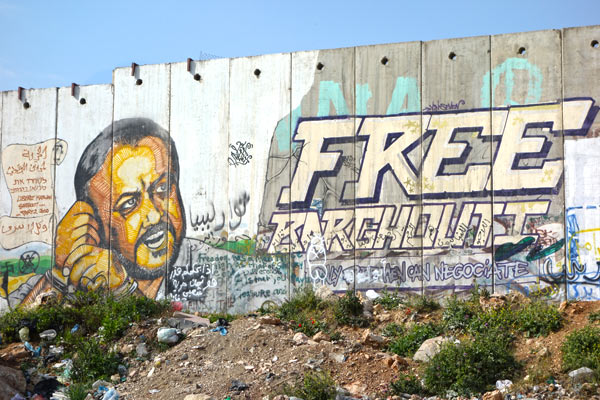 In this mural the imprisoned Fatah leader Marwan Barghouti is lionized. I was told that there's a very good likelihood that the extreme Hamas party could beat the more moderate Fatah party in the next Palestinian election, which could in turn radicalize the West Bank as Hamas has radicalized Gaza. Moderates claim that if Israel would let Barghouti  the only Fatah leader with any charisma  free, Barghouti could help things stay on a moderate course. Many wonder why, if Barghouti could help moderation and Hamas would bring more extremism, Israel refuses to release Barghouti.