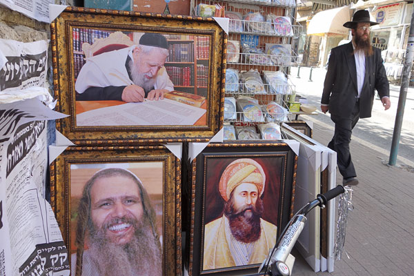 One of Jerusalem's most fascinating quarters is Mea She'arim, the city's ultra-Orthodox neighborhood. Kiosks sell posters of leading rabbis. Each rabbi has his own following, and the rabbi one follows influences how you live and dress.