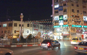 Ramallah is considered the most cosmopolitan city in the country; there's nightclubs and fun after dark.