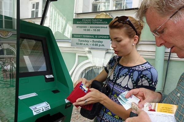 With the help of our local guide, I learned that you can avoid a ticket line by simply buying your Hermitage tickets at the machines in the courtyard. In Russia, I found that machines like this generally have an English mode and work well.