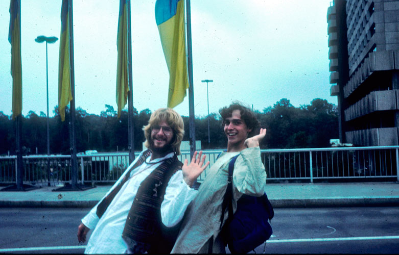 A few years after our graduation trip through Europe, Gene and I headed off to India. This photo was taken on the way home--in Frankfurt after sleeping on the airport floor using my new sitar as a pillow.