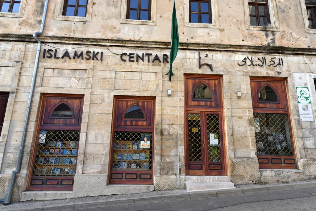 Cameron-Bosnia-Mostar-Islamski Centar
