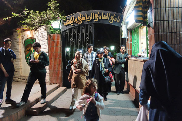 Egyptians who can afford it enjoy social clubs — delightful parallel worlds behind protective walls.