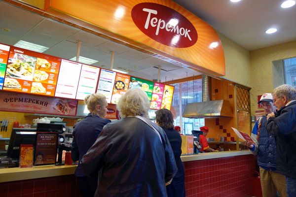Tepemok is a top local chain. A kind of Russian fast-food joint, you can eat here very well for just a few dollars. This is where people of all walks of life stop for a quick lunch.