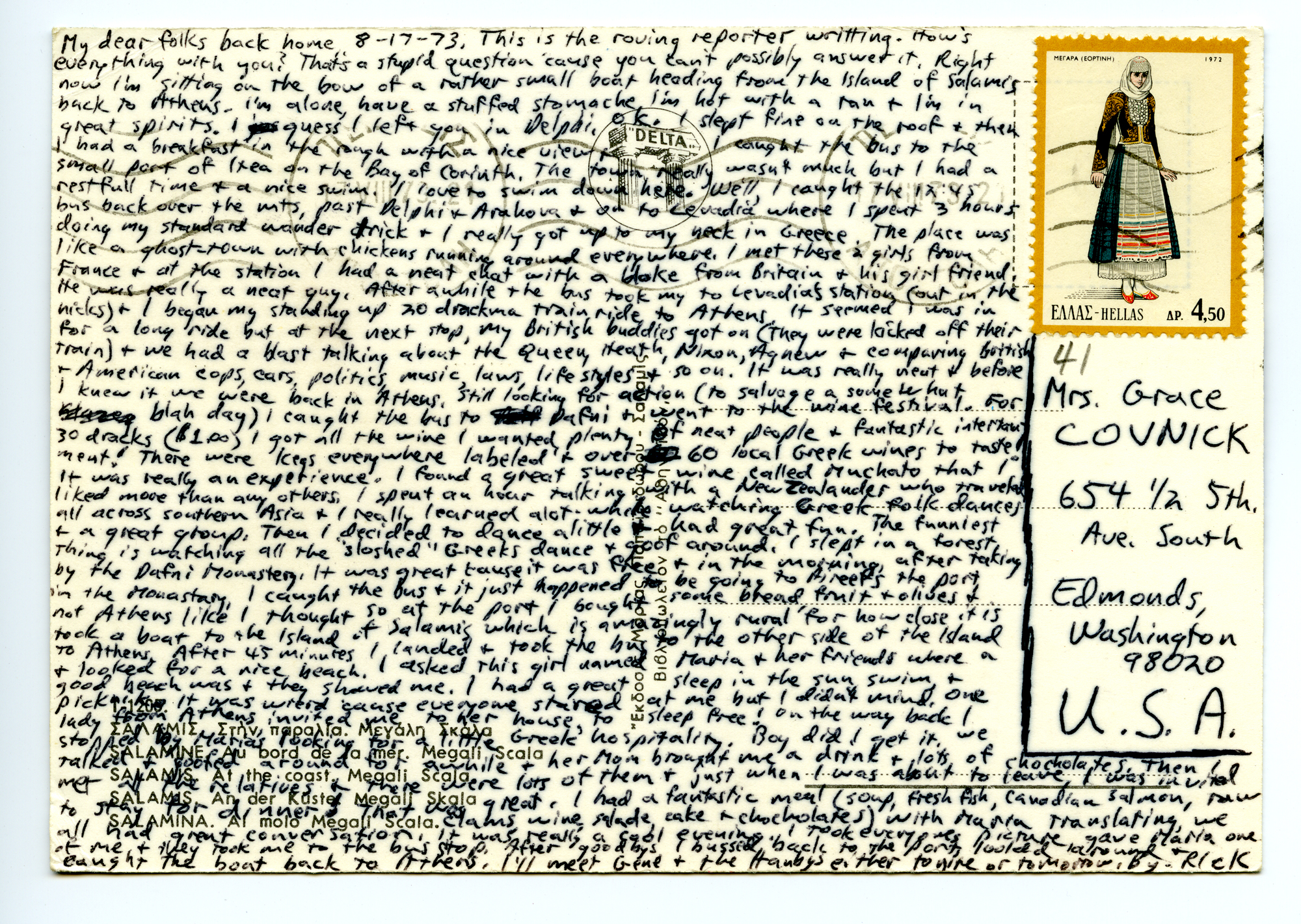 Rick Steves 1973 postcard from Athens